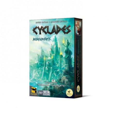Киклады: Монументы (Cyclades: Monuments)