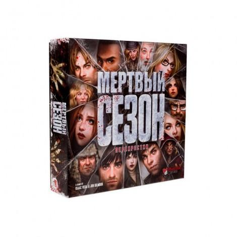 Мертвый сезон: Перекрестки (Dead of Winter: A Crossroads Game)