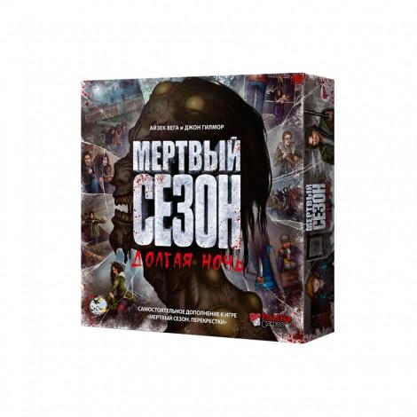 Мертвый сезон: Долгая ночь (Dead of Winter: The Long Night)