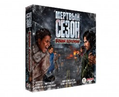 Мертвый сезон: Война колоний (Dead of Winter: Warring Colonies)