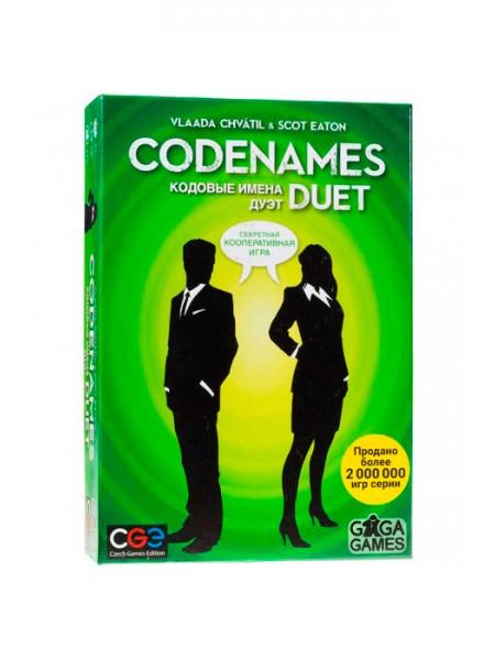 Кодовые имена: Дуэт (Codenames: Duet)