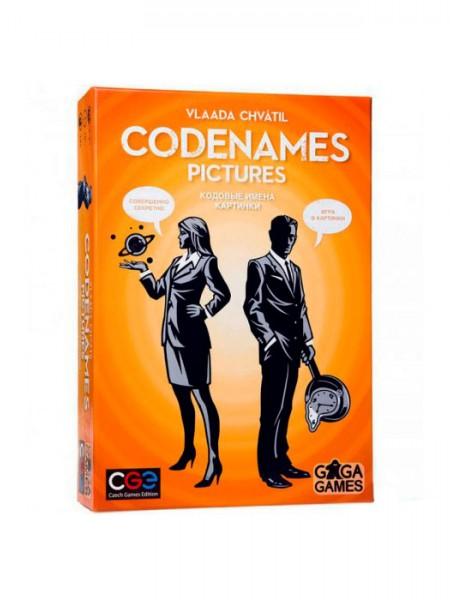 Кодовые имена: Картинки (Codenames: Pictures)