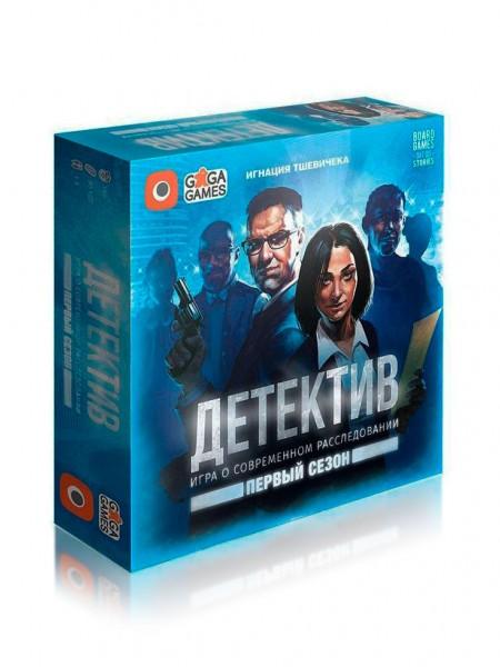 Детектив: Первый сезон (Detective: A Modern Crime Board Game – Season One)