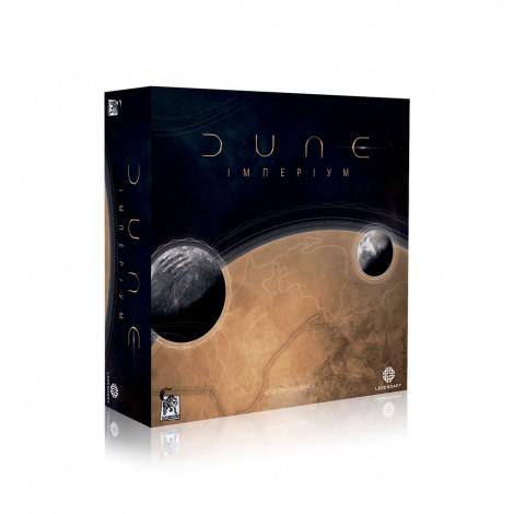 Дюна: Імперіум (Дюна: Империя, Dune: Imperium)