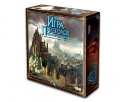 Игра престолов: Второе издание (A Game of Thrones: The Board Game)