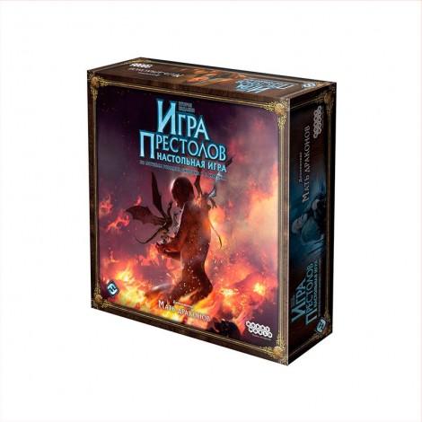 Игра Престолов: Мать драконов (A Game of Thrones: The Board Game - Mother of Dragons)
