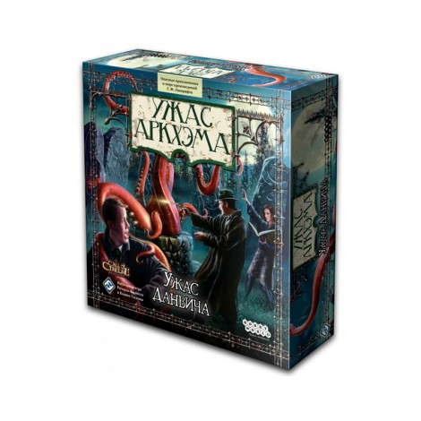 Ужас Аркхэма: Ужас Данвича (Arkham Horror: Dunwich Horror)