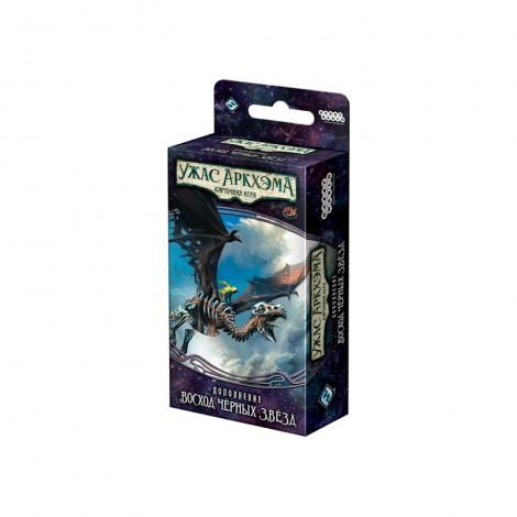 Ужас Аркхэма: Карточная игра - Путь в Каркозу: Восход черных звезд (Arkham Horror: The Card Game – Black Stars Rise)