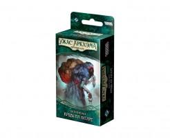 Ужас Аркхэма: Карточная игра - Наследие Данвича: Кровь на алтаре (Arkham Horror: The Card Game – Blood on the Altar)