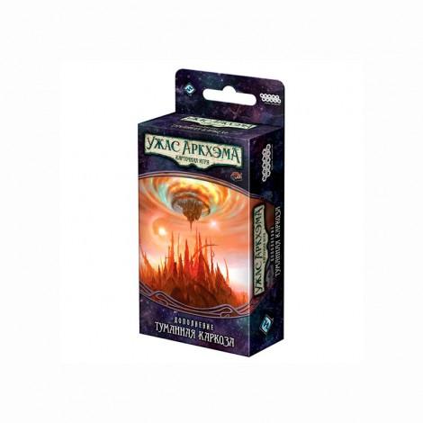Ужас Аркхэма: Карточная игра - Путь в Каркозу: Туманная Каркоза (Arkham Horror: The Card Game – Dim Carcosa)