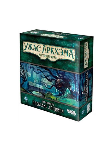 Ужас Аркхэма: Карточная игра - Наследие Данвича (Arkham Horror: The Card Game – The Dunwich Legacy)