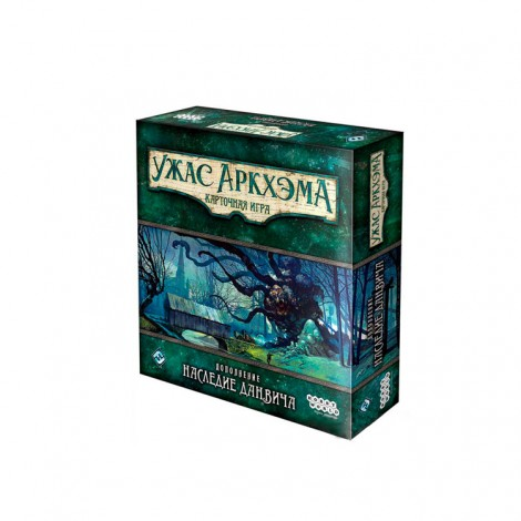 Ужас Аркхэма: Карточная игра - Наследие Данвича (Arkham Horror: The Card Game – The Dunwich Legacy)