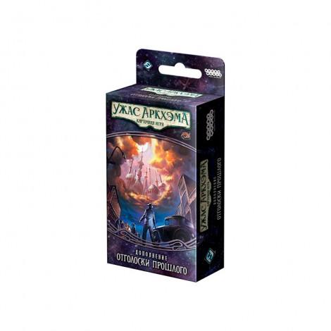 Ужас Аркхэма: Карточная игра - Путь в Каркозу: Отголоски прошлого (Arkham Horror: The Card Game – Echoes of the Past)