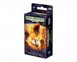 Ужас Аркхэма: Карточная игра - Путь в Каркозу: Призрак Истины (Arkham Horror: The Card Game – A Phantom of Truth)
