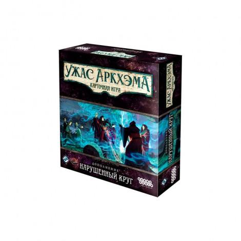 Ужас Аркхэма: Карточная игра - Нарушенный круг (Arkham Horror: The Card Game – The Circle Undone)