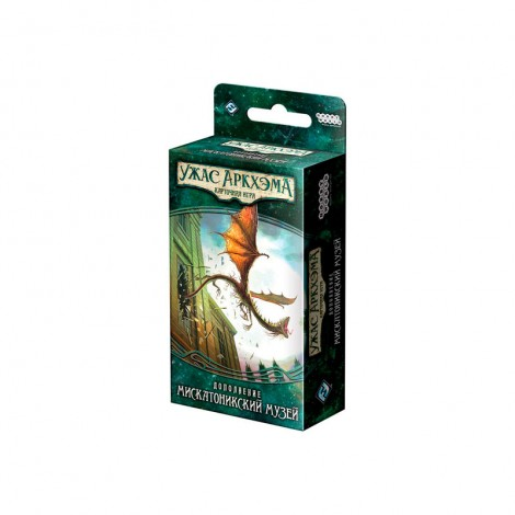 Ужас Аркхэма: Карточная игра - Наследие Данвича: Мискатоникский музей (Arkham Horror: The Card Game – The Miskatonic Museum)