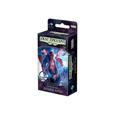 Ужас Аркхэма: Карточная игра - Путь в Каркозу: Бледная маска (Arkham Horror: The Card Game – The Pallid Mask)