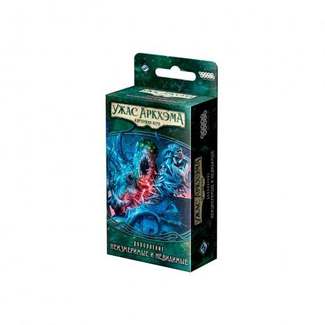 Ужас Аркхэма: Карточная игра - Наследие Данвича: Неизмеримые и невидимые (Arkham Horror: The Card Game – Undimensioned and Unseen)