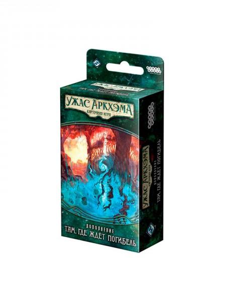 Ужас Аркхэма: Карточная игра - Наследие Данвича: Там, где ждет погибель (Arkham Horror: The Card Game – Where Doom Awaits)