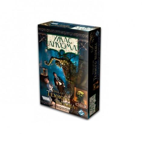 Ужас Аркхэма: Проклятие темного фараона (Arkham Horror: The Curse of the Dark Pharaoh)