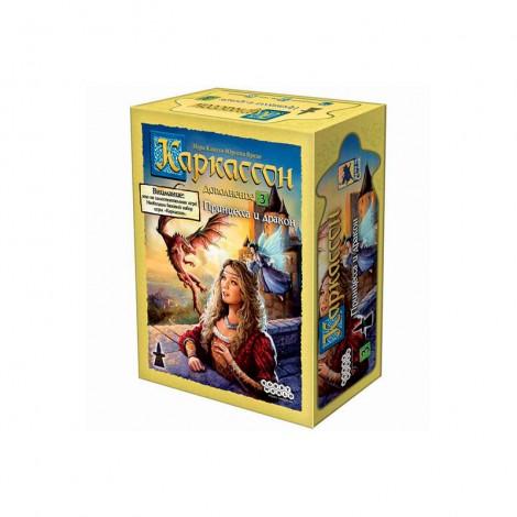 Каркассон: Принцесса и Дракон (Carcassonne: Expansion 3 – The Princess & The Dragon)