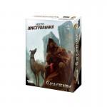 Место преступления: Средневековье (Chronicles of Crime: 1400)