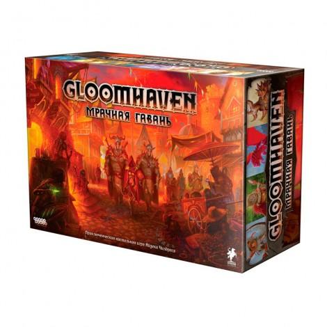 Gloomhaven: Мрачная Гавань (Gloomhaven: 2nd edition)