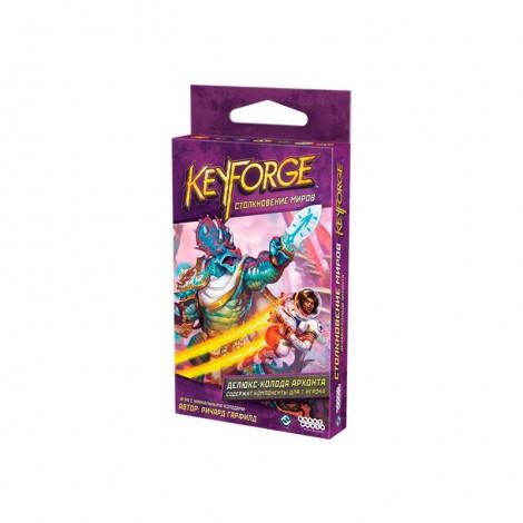 KeyForge: Столкновение миров - Делюкс-колода архонта (KeyForge: Worlds Collide – Archon Deck)