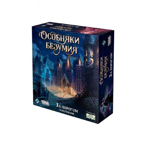 Особняки безумия: Вторая редакция - За порогом (Mansions of Madness: 2nd Edition - Beyond the Threshold)