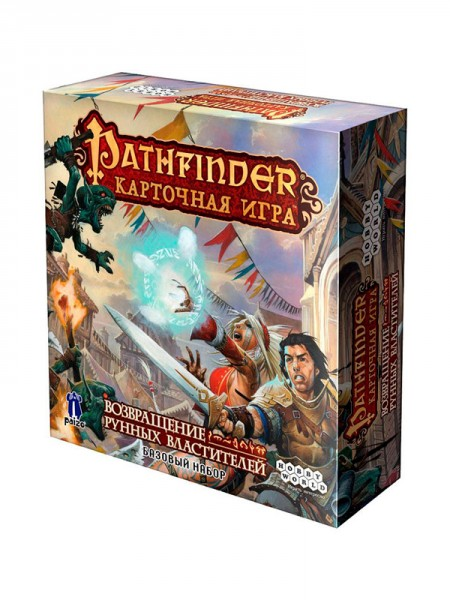 Pathfinder: Карточная игра - Возвращение рунных властителей (Pathfinder Adventure Card Game: Rise of the Runelords - Base Set)