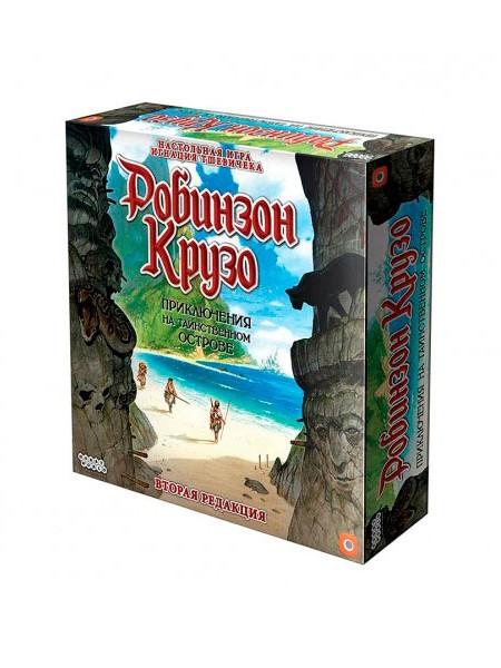 Робинзон Крузо: Приключения на таинственном острове (Robinson Crusoe: Adventures on the Cursed Island)
