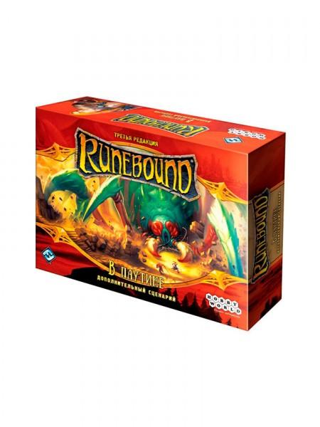 Runebound: Третья редакция - Дополнительный сценарий «В паутине» (Runebound: Third Edition - Caught in a Web Scenario Pack)