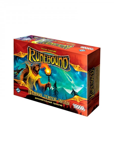 Runebound: Третья редакция - Дополнительный сценарий «Падение темной звезды» (Runebound: Third Edition - Fall of the Dark Star Scenario Pack)