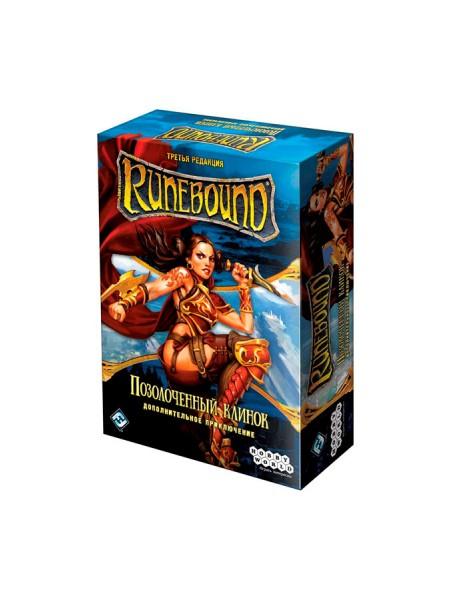 Runebound: Третья редакция - Дополнительное приключение «Позолоченный клинок» (Runebound: Third Edition - The Gilded Blade Adventure Pack)
