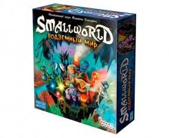 Маленький мир: Подземный мир (Small World: Underground)