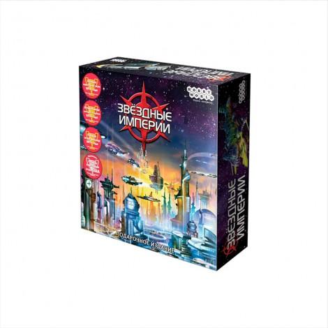 Звездные империи: Подарочное издание (Star Realms: Special Edition)