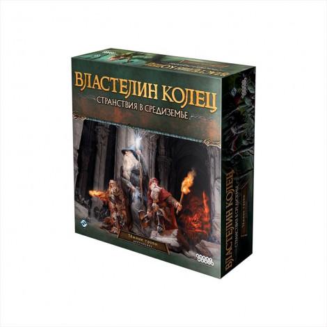 Властелин колец: Странствия в Средиземье - Тёмные тропы (The Lord of the Rings: Journeys in Middle-earth - Shadowed Paths)