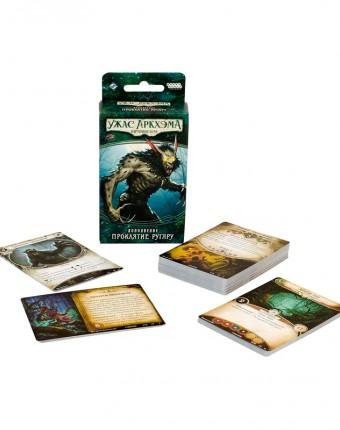 Ужас Аркхэма: Карточная игра - Проклятие Ругару (Arkham Horror: The Card Game – Curse of the Rougarou)
