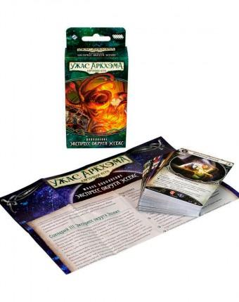 Ужас Аркхэма: Карточная игра - Наследие Данвича: Экспресс округа Эссекс (Arkham Horror: The Card Game – The Essex County Express)
