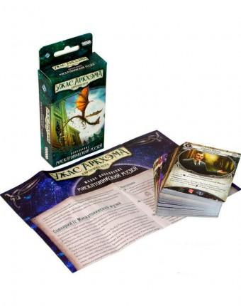 Ужас Аркхэма: Карточная игра - Наследие Данвича: Мискатоникский музей (Arkham Horror: The Card Game – The Miskatonic Museum)