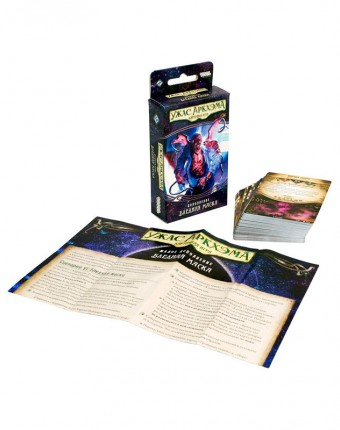 Ужас Аркхэма: Карточная игра - Путь в Каркозу: Бледная маска (Arkham Horror: The Card Game – The Pallid Mask)