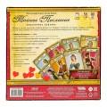 Тайное послание: Подарочное издание (Love Letter Premium)
