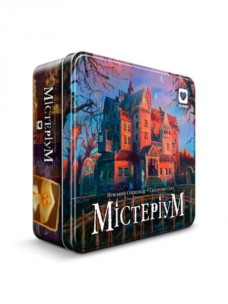 Містеріум (Мистериум, Mysterium)