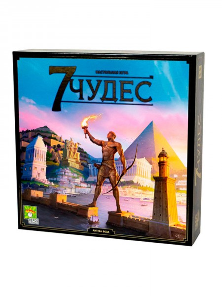 7 Чудес: Друге видання (7 Чудес: Второе издание, 7 Wonders: Second Edition)