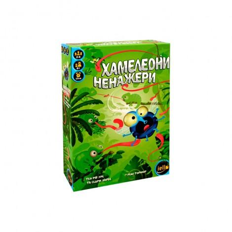 Хамелеони Ненажери (Липкие хамелеоны, Sticky Chameleons)