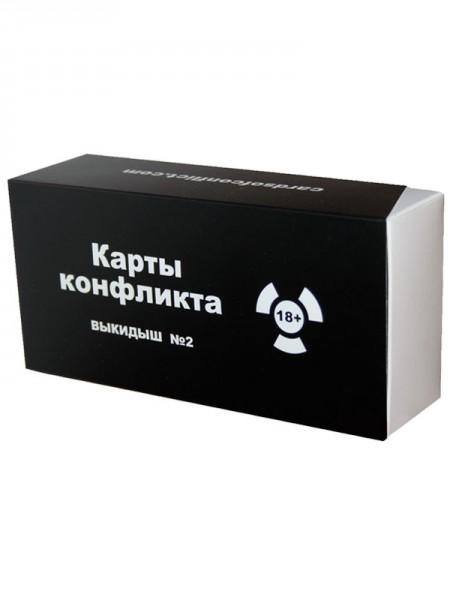 Карты конфликта (Cards of Conflict)
