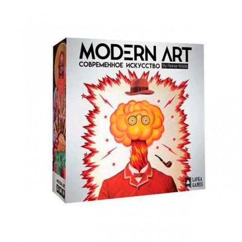 Современное искусство (Modern Art)
