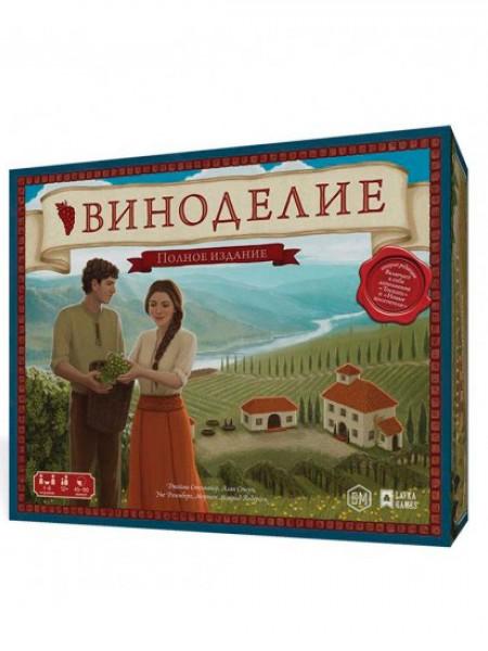 Виноделие: Полное издание (Viticulture: Essential Edition)