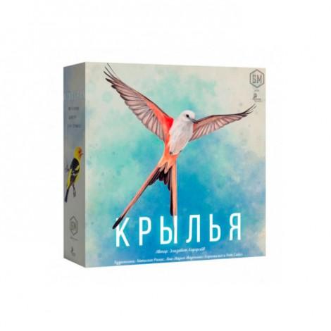 Крылья (Wingspan)