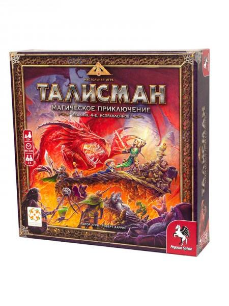 Талисман: Магическое приключение - Исправленное четвертое издание (Talisman: Revised 4th Edition)